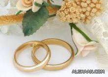 أذربيجاني يقاضي ضيوفه لغيابهم عن حفل زفافه..!!
